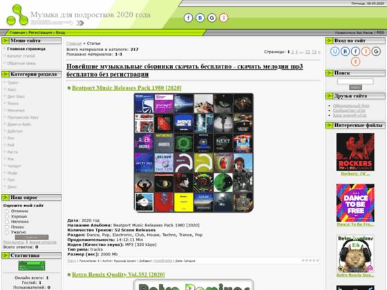 Скриншот сайта muzyka2019.ucoz.net