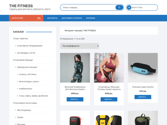 Скриншот сайта myfitness8.com