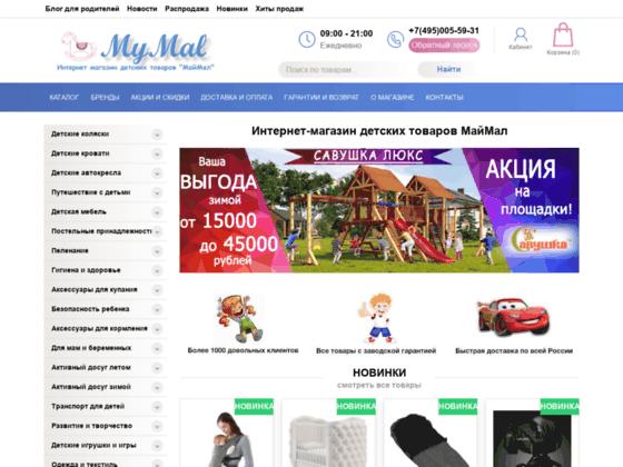 Скриншот сайта mymal.ru