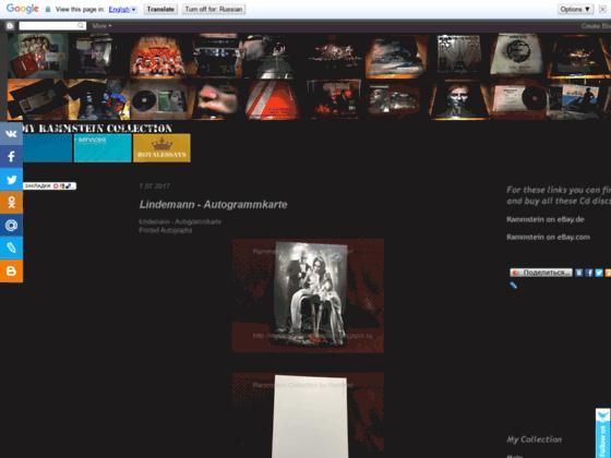 Скриншот сайта myrammsteincollection.blogspot.ru