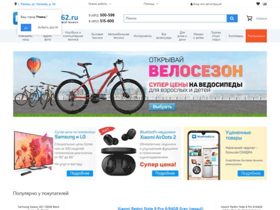 Скриншот сайта www.niceprice62.ru