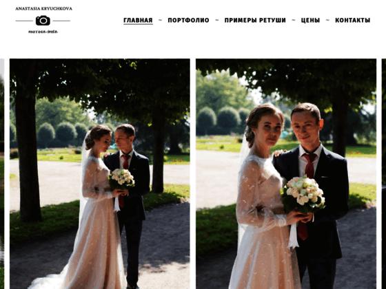 Скриншот сайта nkryuchkova-photo.ru