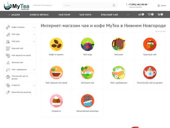 Скриншот сайта nn.mytea.su