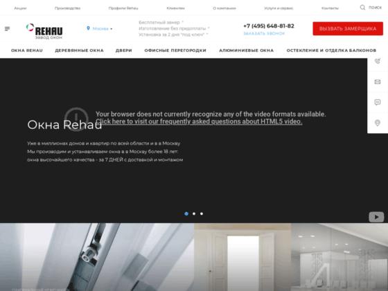 Скриншот сайта okna-proizvodstvo.ru