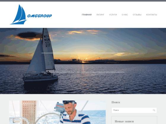 Скриншот сайта omggroup.ru