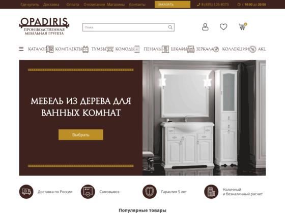 Скриншот сайта opadiris.ru