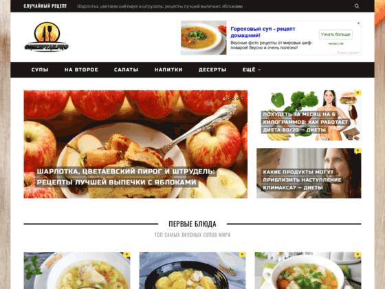 Скриншот сайта oreceptah.pro