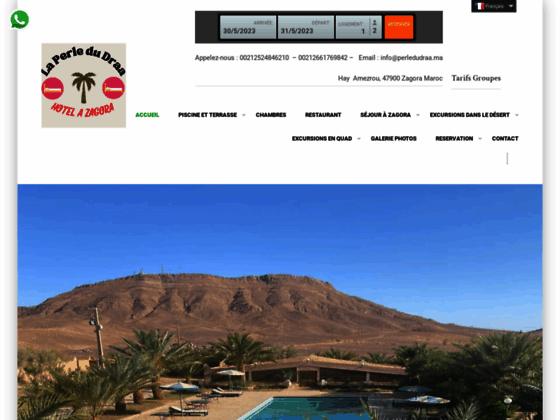 La Perle du Drâa - Hôtel à Zagora - Maroc