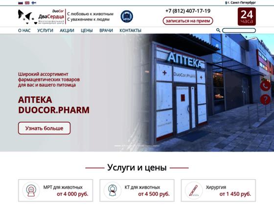 Скриншот сайта peskot.ru
