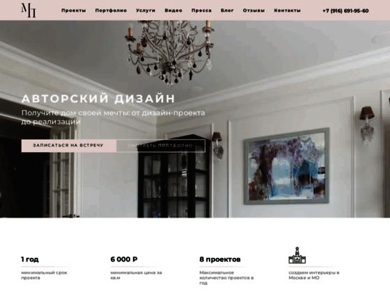 Скриншот сайта poklontseva.ru