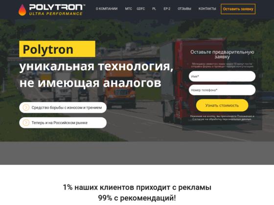 Скриншот сайта polytron.tech