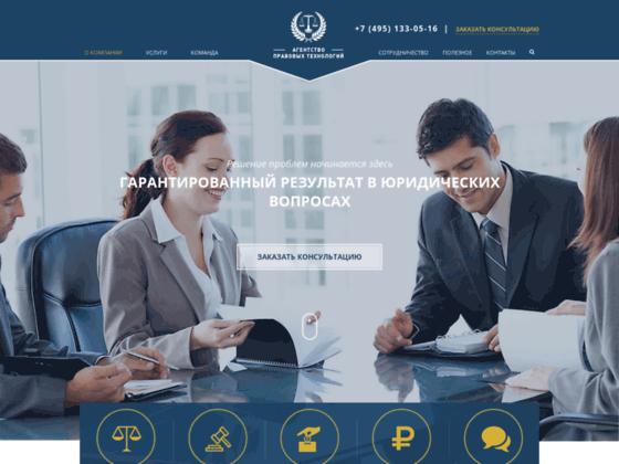 Скриншот сайта pravoteh.ru