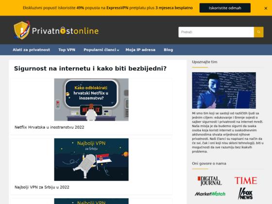 Скриншот сайта privatnostonline.com
