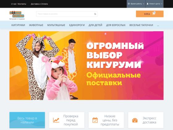 Скриншот сайта prostoudivi.ru