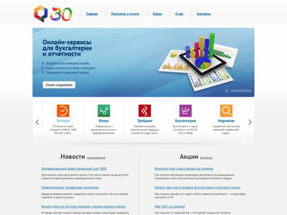 Скриншот сайта q30.ru