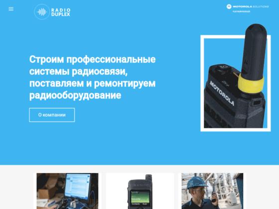Скриншот сайта radio-duplex.ru