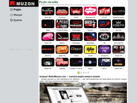 Скриншот сайта radiomuzon.com