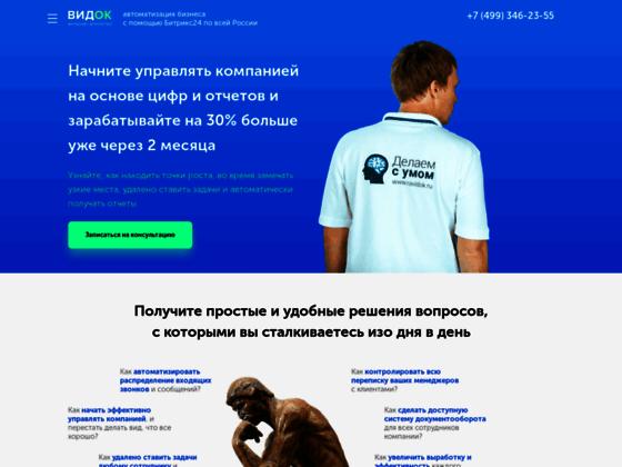 Скриншот сайта www.ravidok.ru