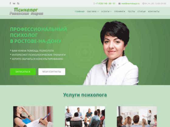 Скриншот сайта revinskaya.ru