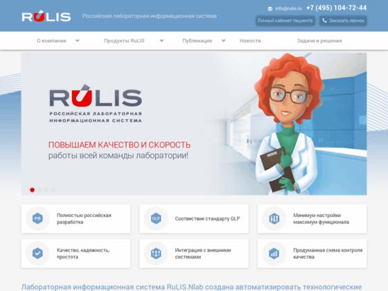 Скриншот сайта rulis.ru