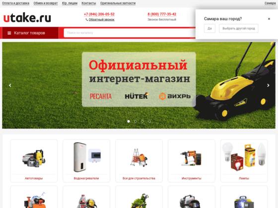 Скриншот сайта samara.utake.ru