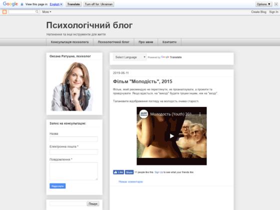 Скриншот сайта www.sanarada.com