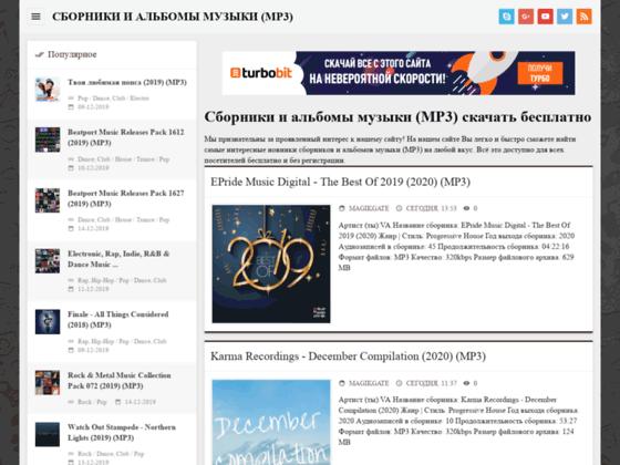 Скриншот сайта sbornikimp3.ru