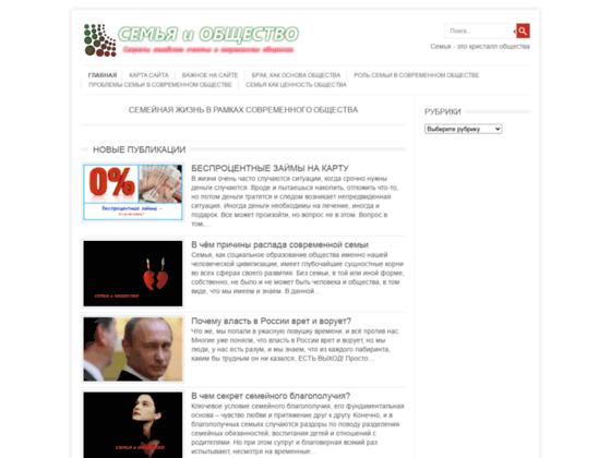 Скриншот сайта sergeikomkov.ru