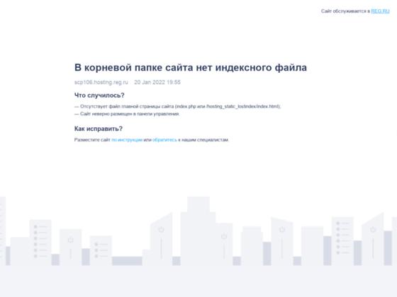Скриншот сайта service.spb.su