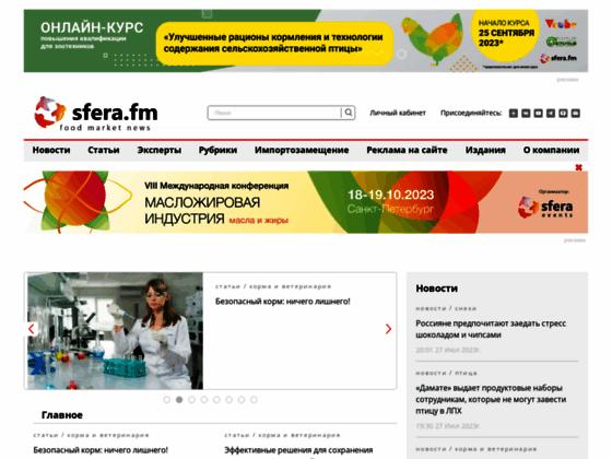 Скриншот сайта sfera.fm