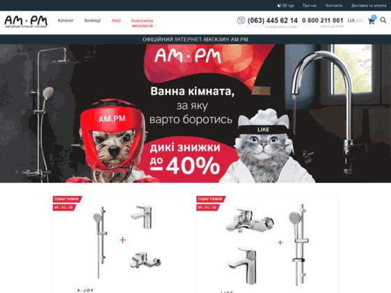 Скриншот сайта shop.ampm.ua