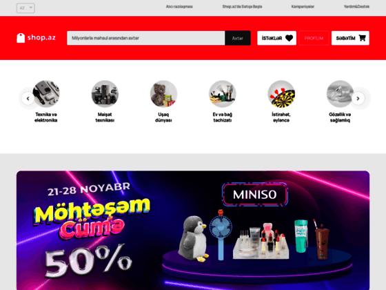 Скриншот сайта shop.az