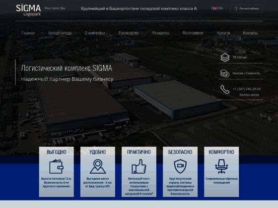 Скриншот сайта www.sigmaufa.ru