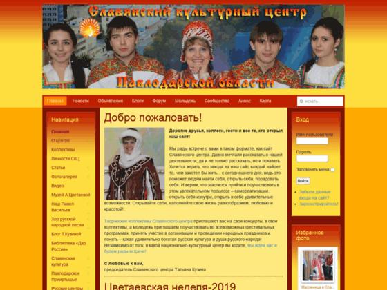 Скриншот сайта www.slavcentr.kz