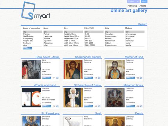 SMyART - Site international pour des peintres jeunes et reconnus. Participation gratuite.