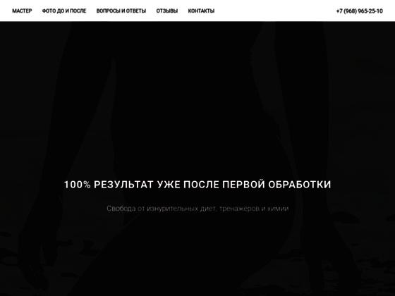 Скриншот сайта sobody.ru