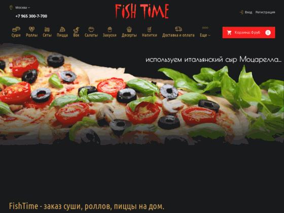 Скриншот сайта solncevo.fishtime.ru