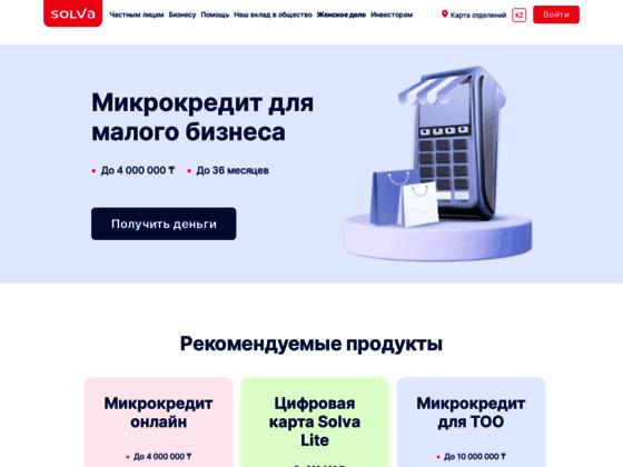 Скриншот сайта solva.kz