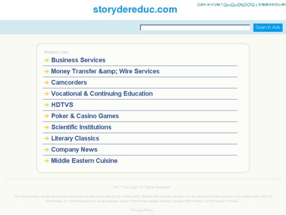 storydereduc.com