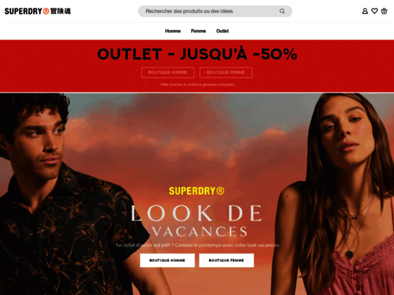 Habits Superdry
