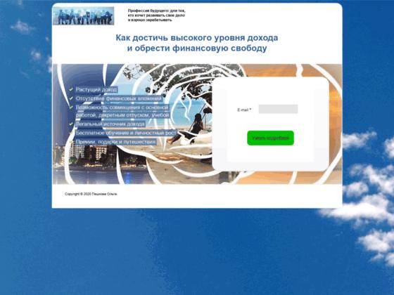 Скриншот сайта svoi-bisnes.ru