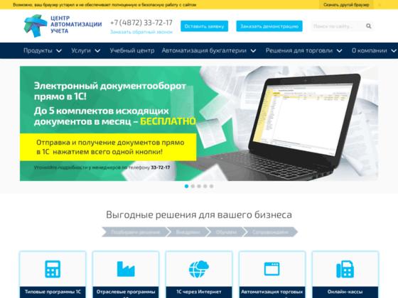 Скриншот сайта www.tca-tula.ru