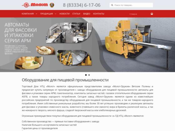 Скриншот сайта td-molot.ru