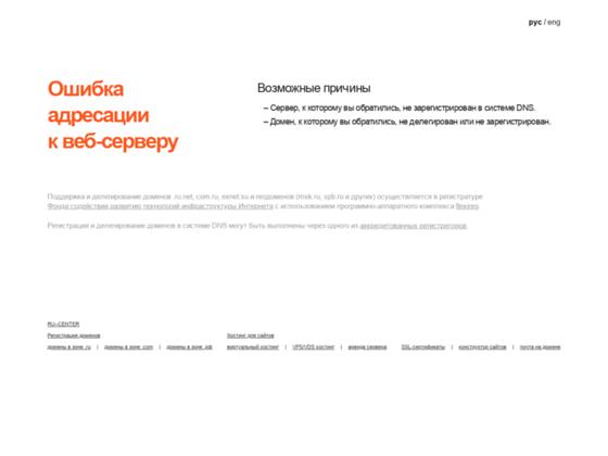 Скриншот сайта www.team1c.spb.ru