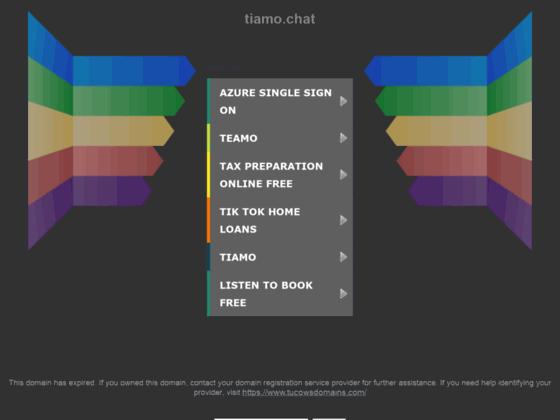 Скриншот сайта tiamo.chat