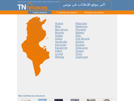 Tunisie Annonces