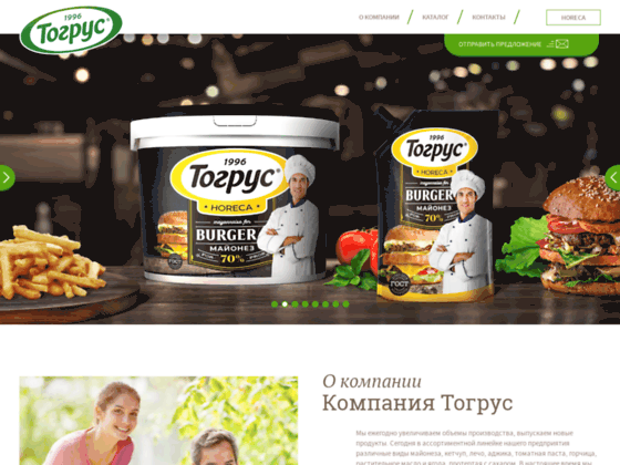 Скриншот сайта www.togrus.ru
