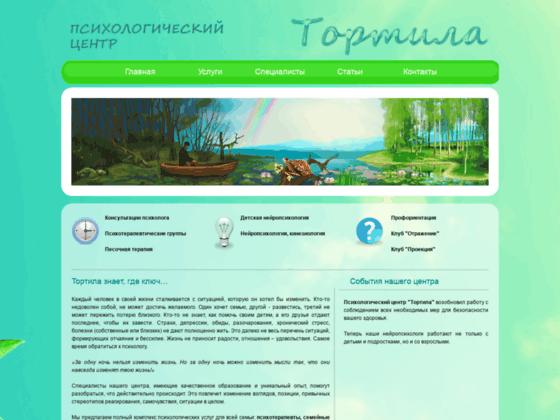 Скриншот сайта tortilacentr.ru