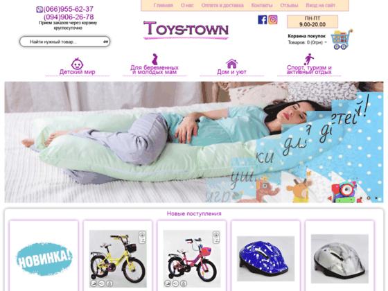 Скриншот сайта toys-town.com.ua