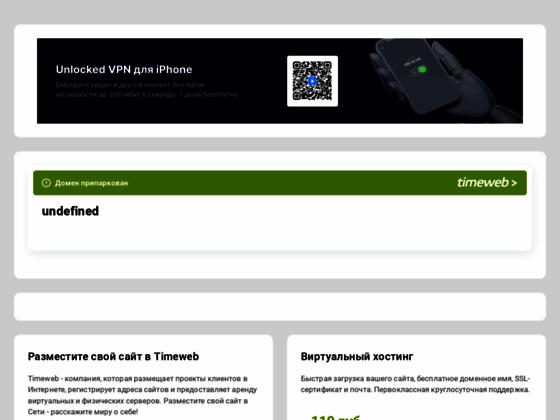 Скриншот сайта trayze.ru